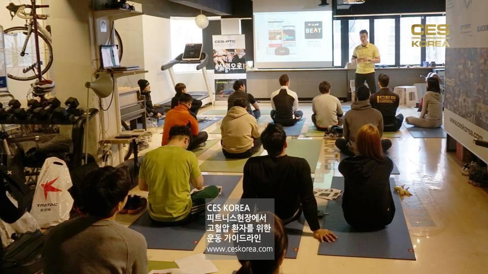 CES KOREA 고혈압 운동프로그램 (12)