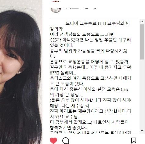 박은현선생님