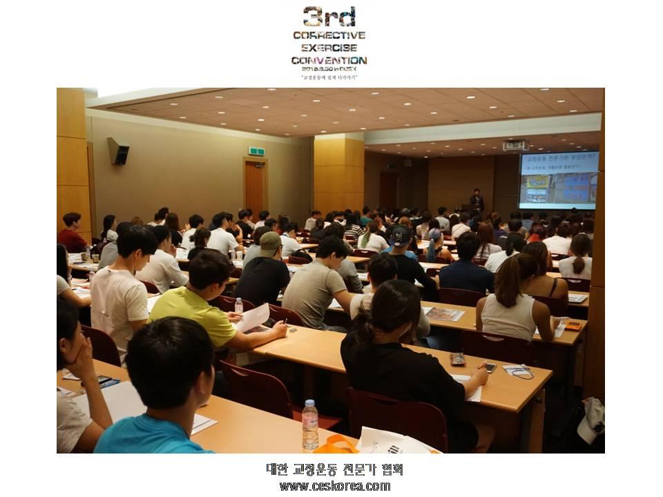 CES KOREA 교정운동전문가협회 3번째 코엑스컨벤션 (5).JPG