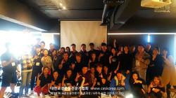 18차 CES KOREA 교정운동전문가과정 6주차 수업 (2)