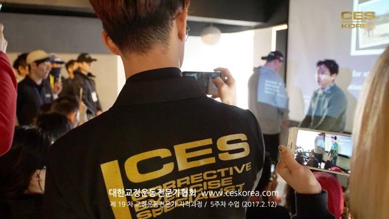 19차 CES KOREA 교정운동전문가 자격과정 5주차 (14)