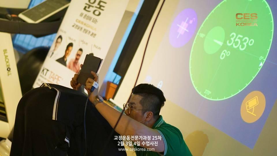 25차 교정운동전문가과정 CES KOREA 1주차 (12)
