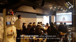 7기 CES PTC 퍼스널트레이너과정 5주차 (5)