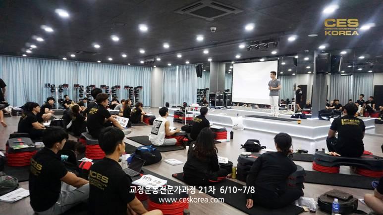 CES21기 부산 (14)