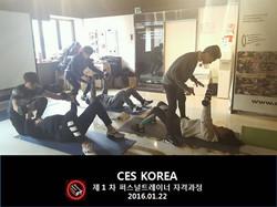 CES KOREA  퍼스널트레이너과정 1월22일 3주차수업 (10).JPG