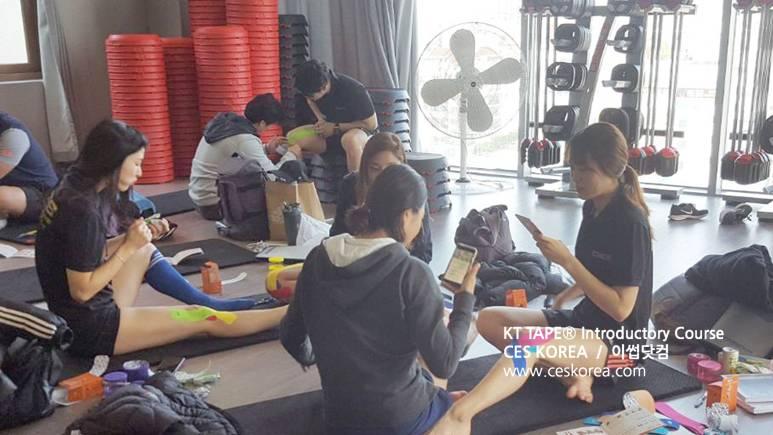 KTTAPE 4차 입문과정 CES KOREA (29)
