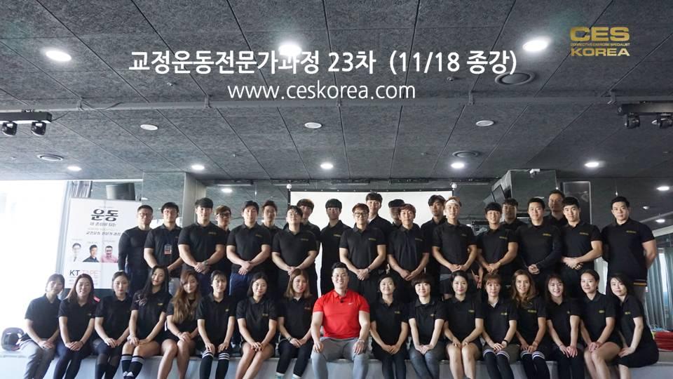 CES24차 CES KOREA 교정운동전문가 (32)