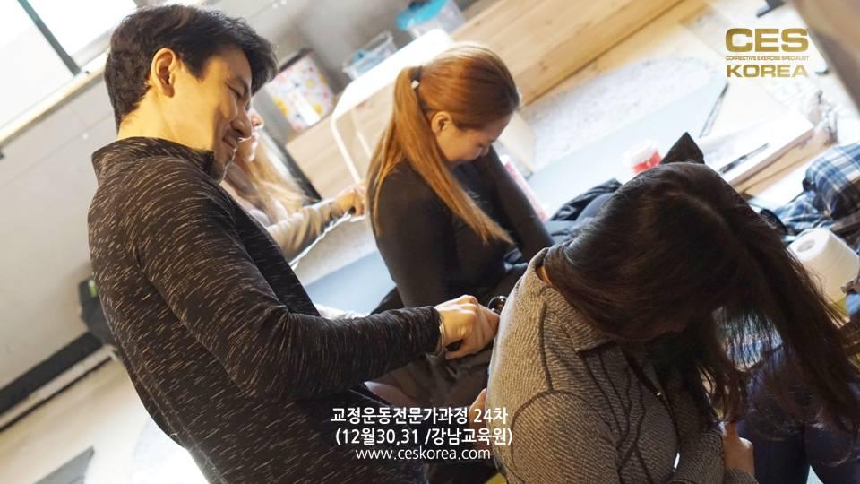 교정운동전문가과정 24차 CES KOREA (11)