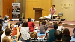 제6회 CESKOREA 교정운동컨벤션 (32)