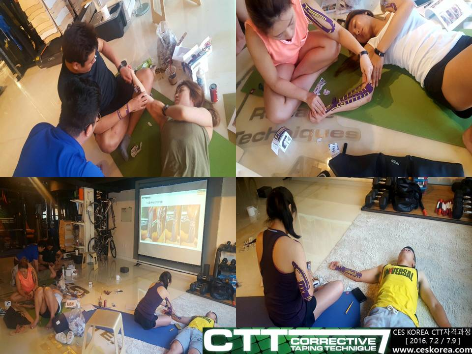 2016 CES KOREA CTT 교정테이핑테크닉 (8)