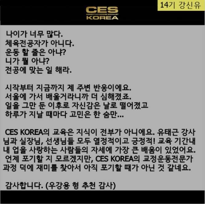강신유 선생님 19-1