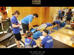 CES KOREA 대한교정운동전문가협회23.JPG