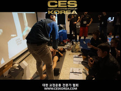 CES KOREA 12기 3주 (46).JPG