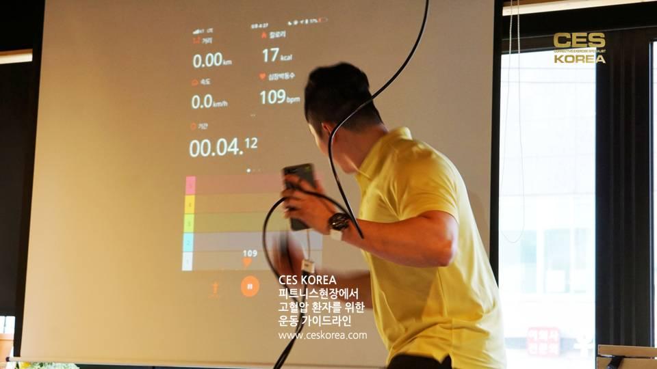 CES KOREA 고혈압 운동프로그램 (7)