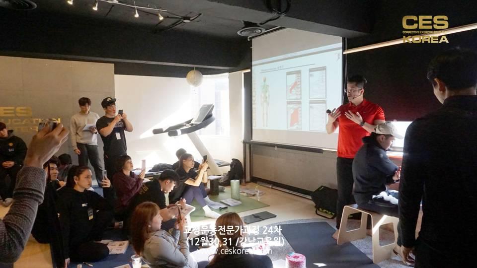 교정운동전문가과정 24차 CES KOREA (10)