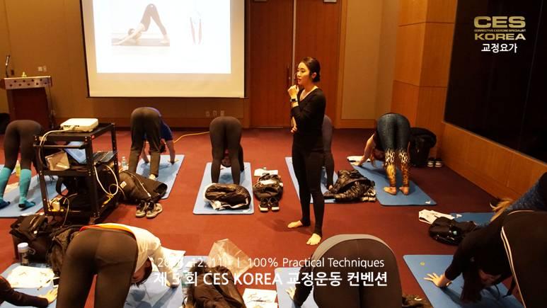 대한교정운동전문가협회 CES KOREA 컨벤션 5회차 (29)