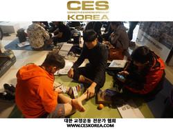 CES KOREA 12기 4주 1 (8).JPG