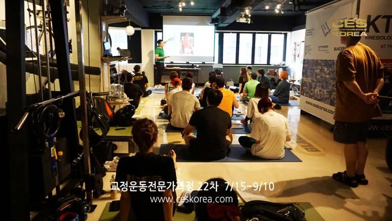 CES KOREA 교정운동 22차 3주차 (12)