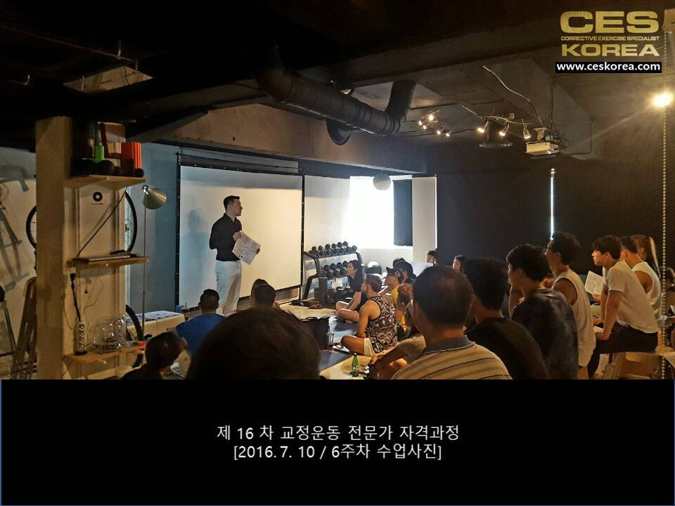 CES KOREA 교정운동16기 6주차 수업사진 (2)