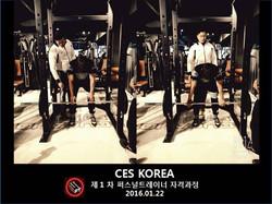 CES KOREA  퍼스널트레이너과정 1월22일 3주차수업 (25).JPG