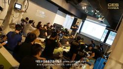 19차 CES KOREA 교정운동전문가 자격과정 4주차 (1)