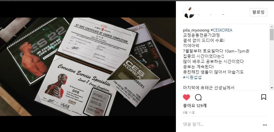 김미영선생님