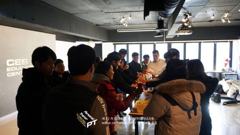 12차 CES PTC 퍼스널트레이너과정  (26)