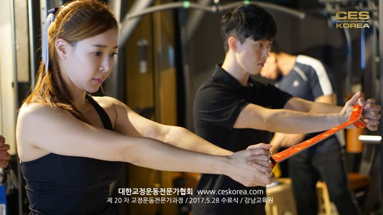 교정운동 CES KOREA (20)