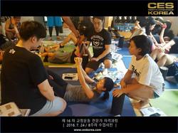 CES KOREA 16차 교정운동 전문가 과정 (28)