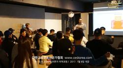 CES KOREA19차 교정운동전문가자격과정 (6)