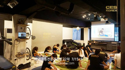 CES24 교정운동전문가과정 종강 (27)