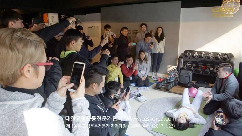 19차 CES KOREA 교정운동전문가 3주차 과정 (2)