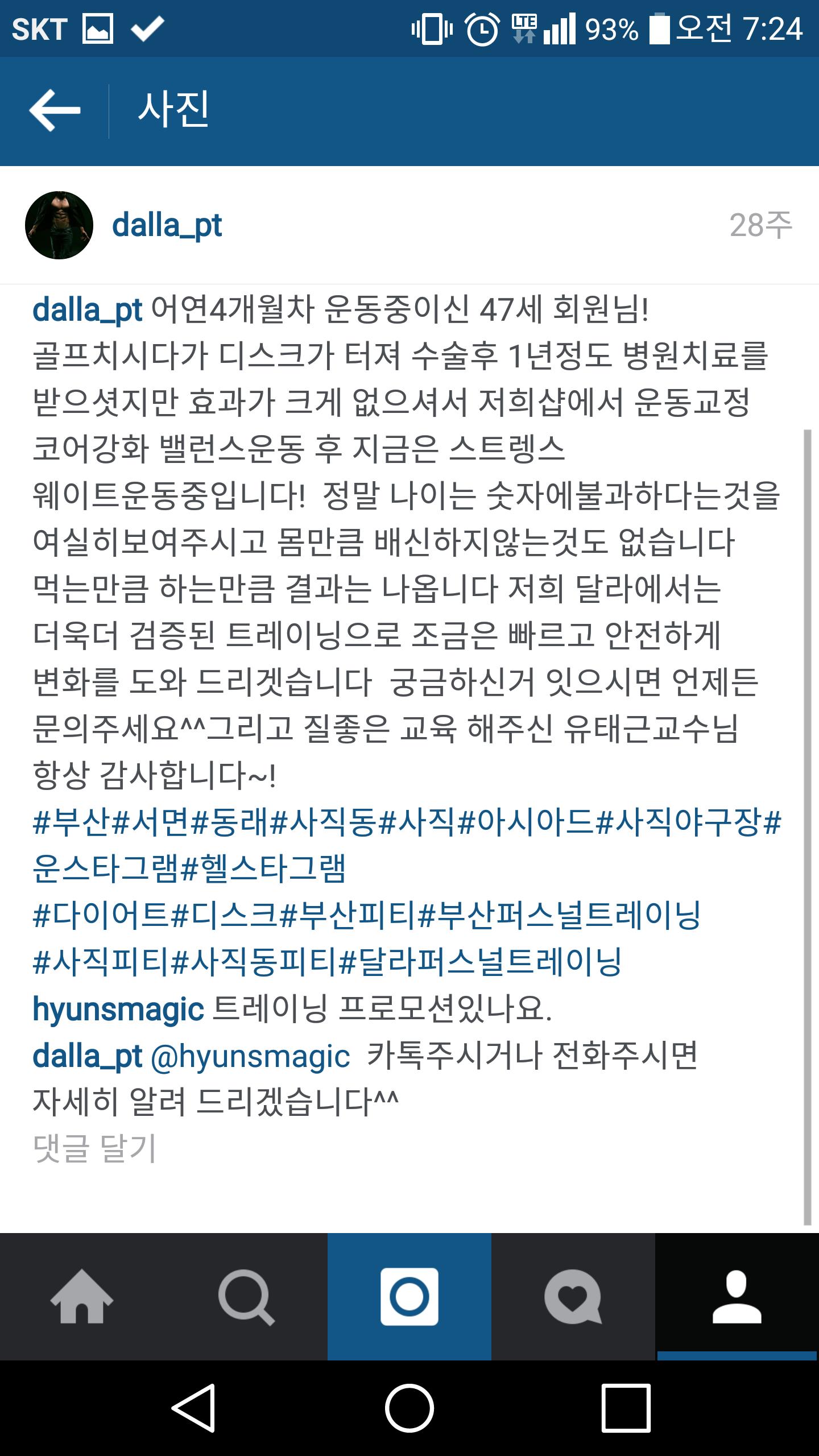 CES KOREA후기 (4).png