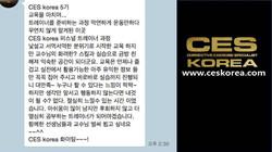 PTC5기 후기 (5)