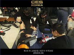 CES KOREA 교정운동전문가 13기 4주 (25).JPG