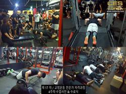 CES KOREA 17차 교정운동 수료식 (22)