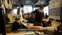CES24 교정운동전문가과정 종강 (13)