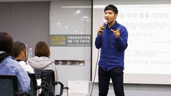 CES KOREA 교정운동전문가과정 3월11일 (1)
