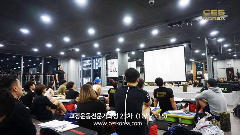 CES23기 교정운동전문가과정 (13)