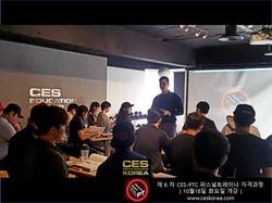 6차 CES PTC 퍼스널트레이너 과정 1주차 사진  (5)