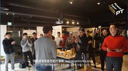 CES KOREA 6기 퍼스널트레이너과정 5주차수업 수료식  (6)