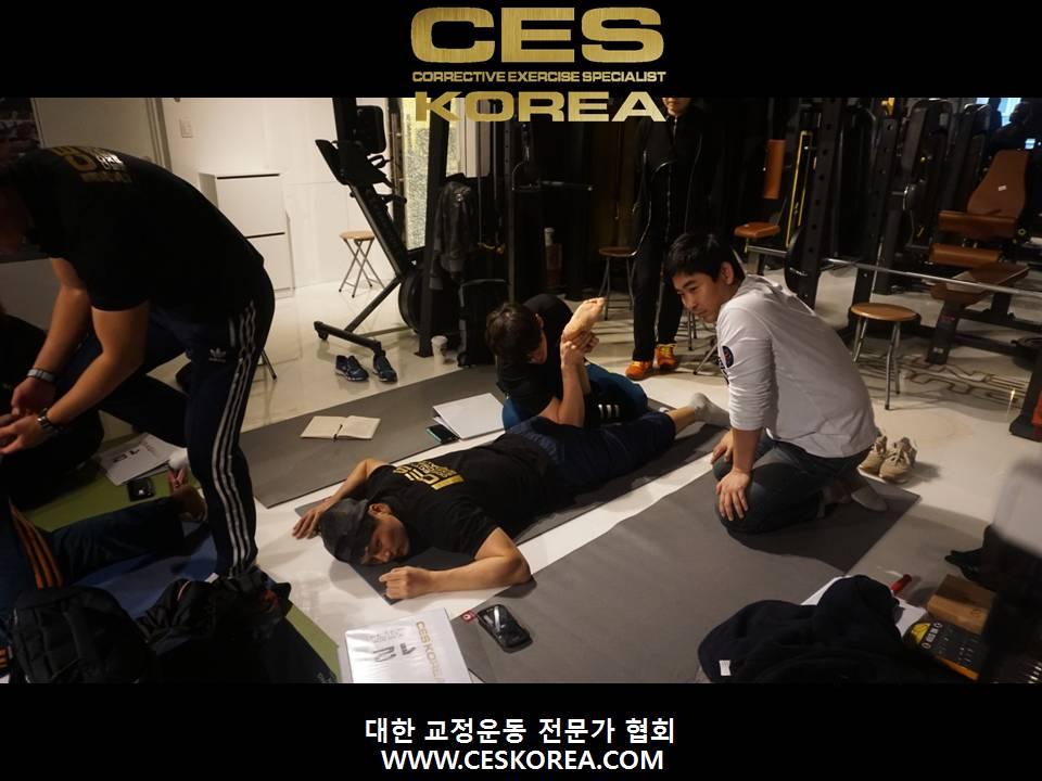 CES KOREA 12기 3주 (36).JPG