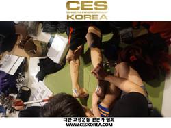 CES KOREA 12기 4주 1 (28).JPG