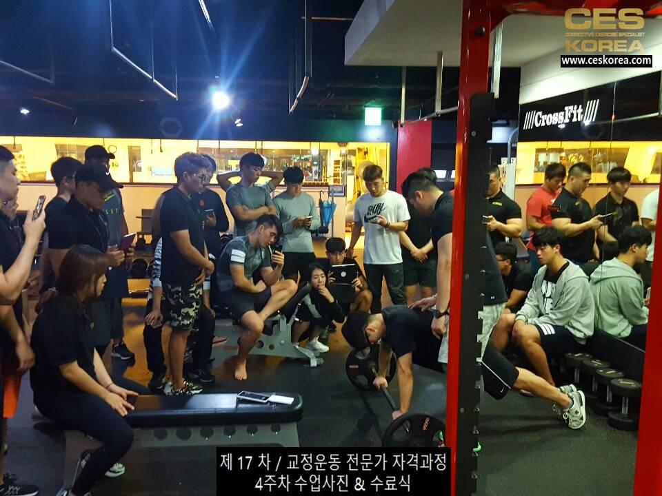 CES KOREA 17차 교정운동 수료식 (23)