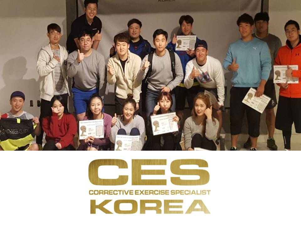 CES KOREA 대한교정운동전문가 협회 ATT (10).JPG