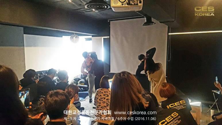 18차 CES KOREA 교정운동전문가과정 6주차 수업 (20)