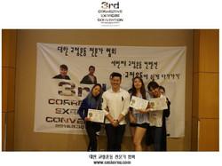 CES KOREA 교정운동전문가협회 3번째 코엑스컨벤션 (22).JPG