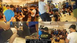 17차 ces korea 교정운동 전문가 과정 2주차 (8)