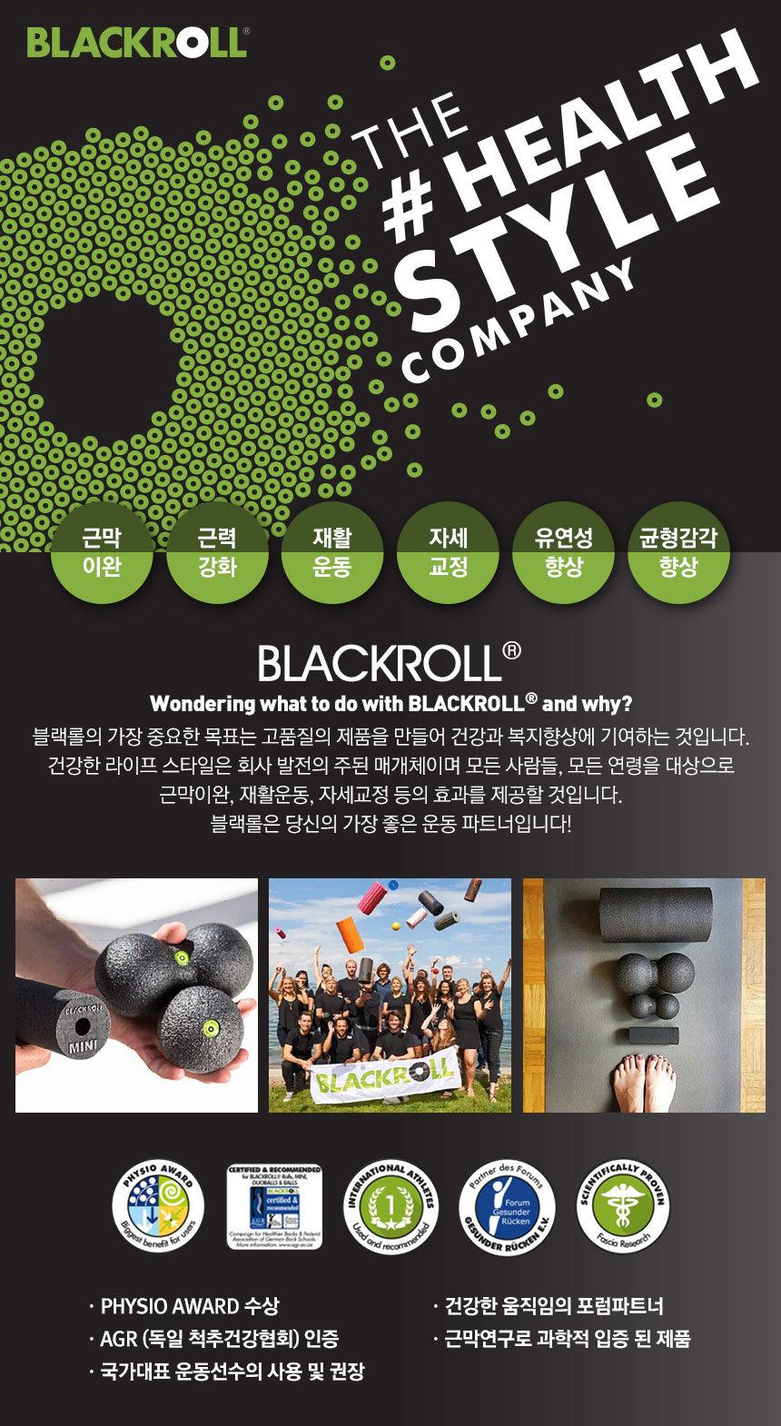 blackroll_intro.jpg