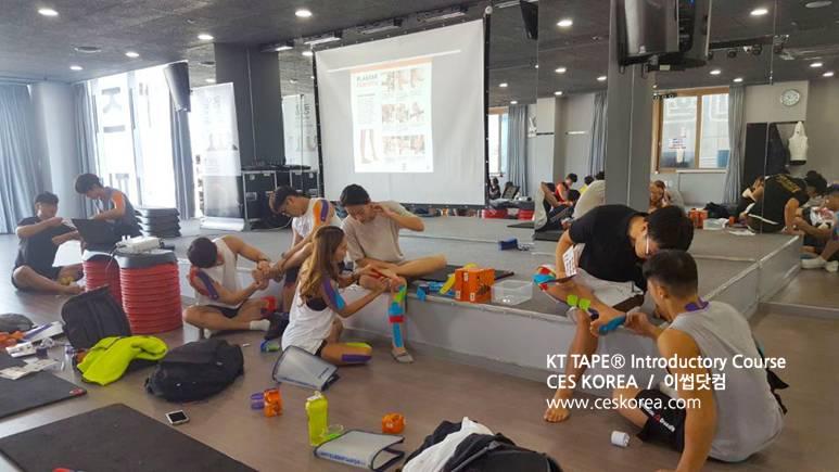 KTTAPE 4차 입문과정 CES KOREA (21)